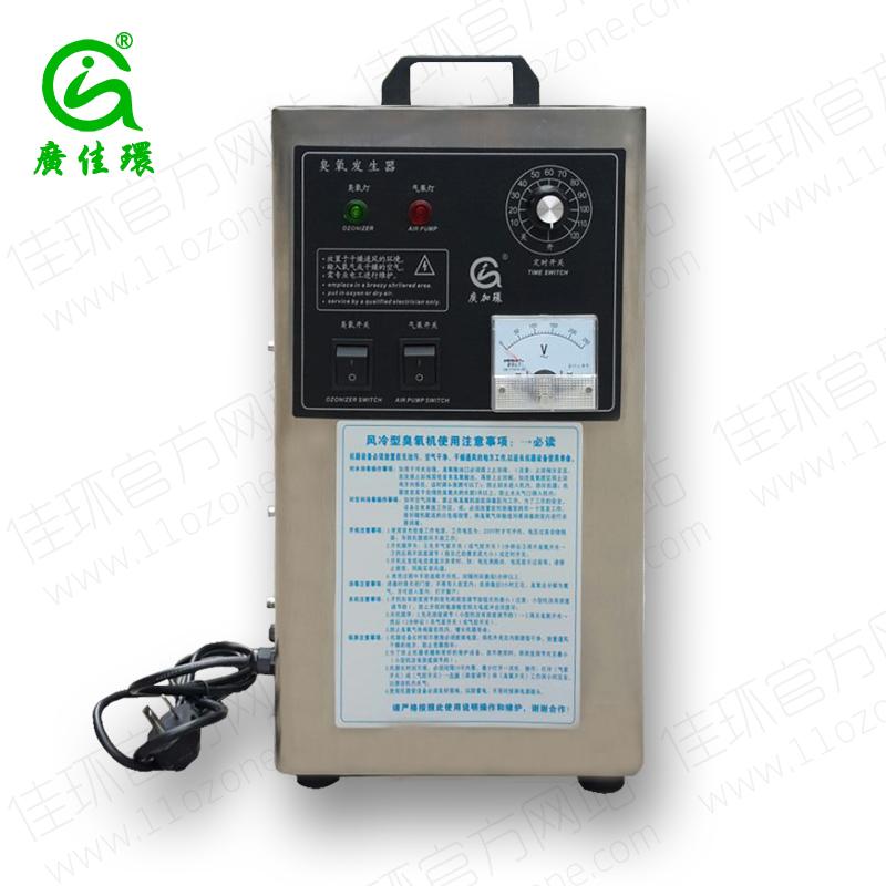 小型臭氧发生器HY-002-2A