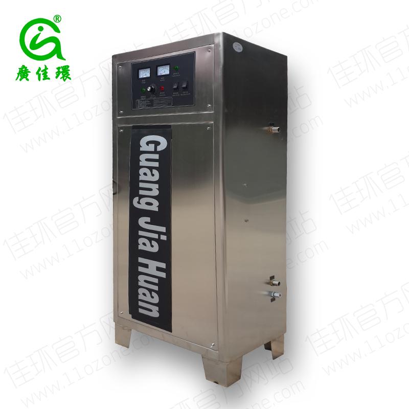 HY-003-30A空间消毒臭氧发生器